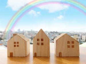虹のかかるマイホーム